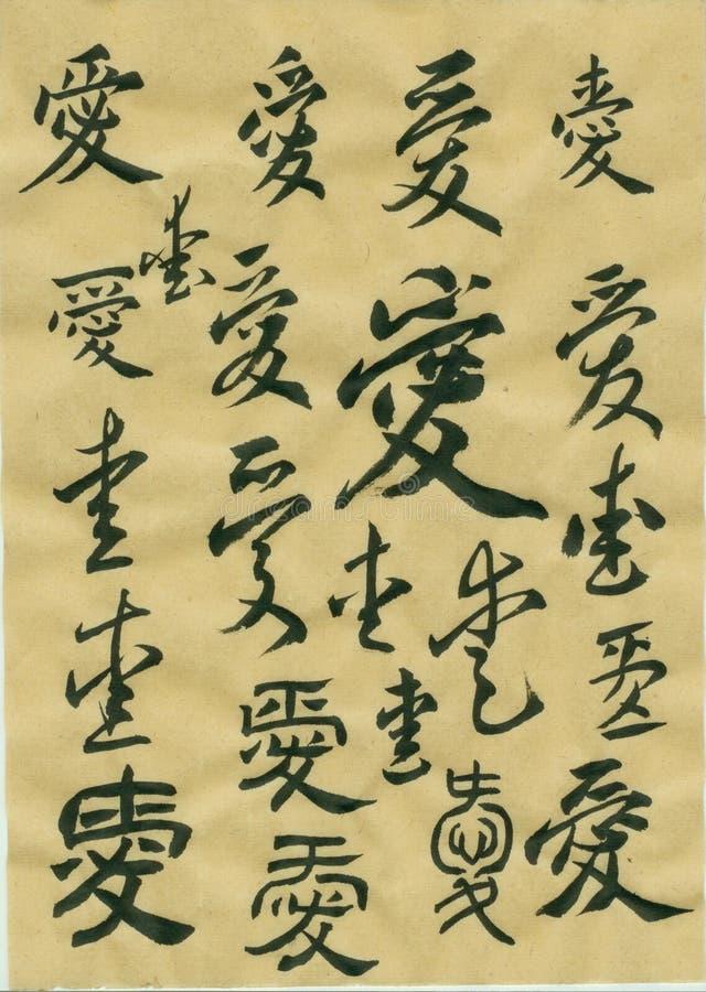 calligraphyförälskelse royaltyfri foto