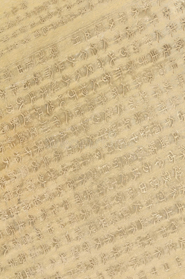 calligraphyjapan royaltyfria bilder