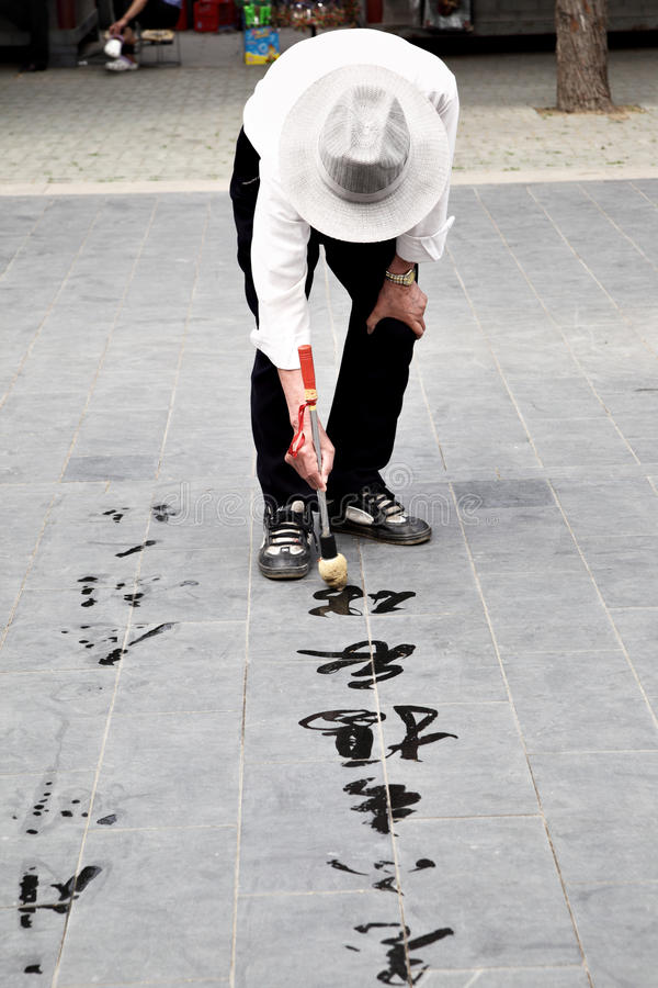 calligraphystridverse arkivbilder