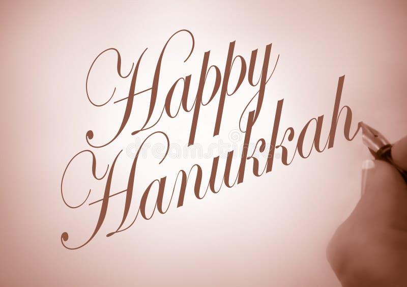 callligraphy Hanukkah szczęśliwy zdjęcia royalty free
