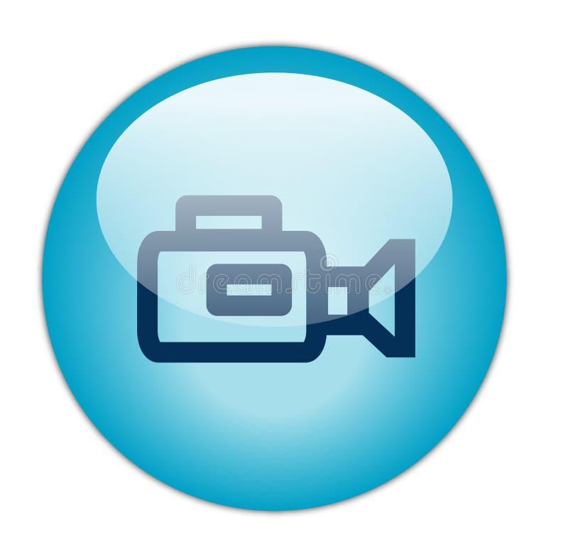 Caméra vidéo illustration de vecteur