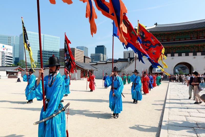 Cambio del guardia In Korea fotos de archivo