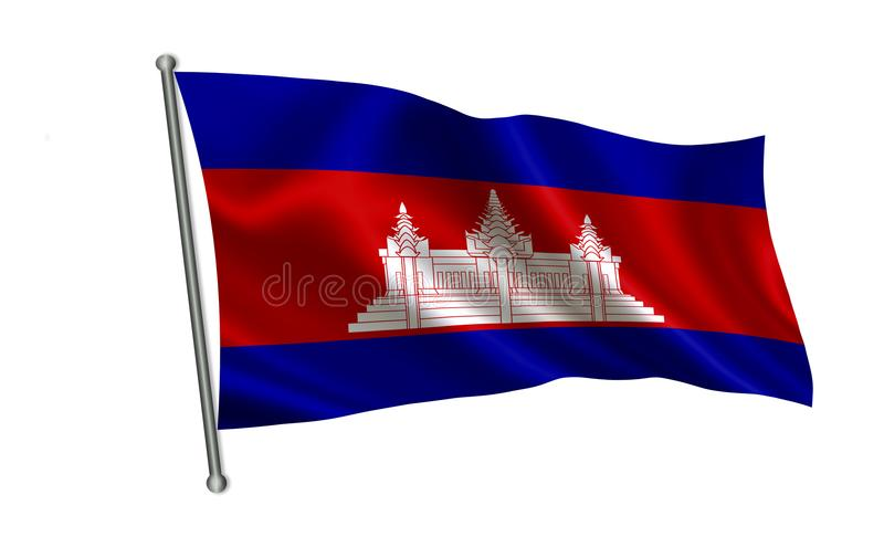 Cambodia flag. A series of `Flags of the world.` The country - Cambodia flag stock illustration