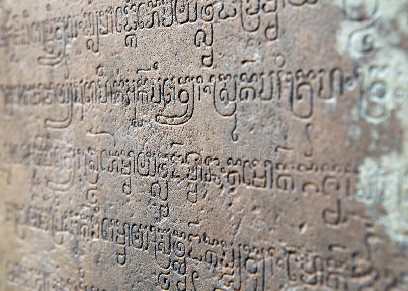 Cambodia. Siem Reap. Sanskrit religious inscriptions on temple walls Banteay Srey Xth Century.  stock images