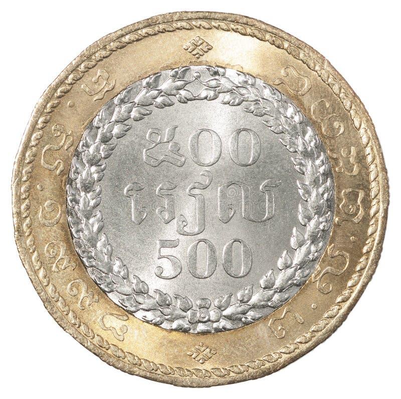 Cambodian cinco cem moedas do riel fotos de stock royalty free