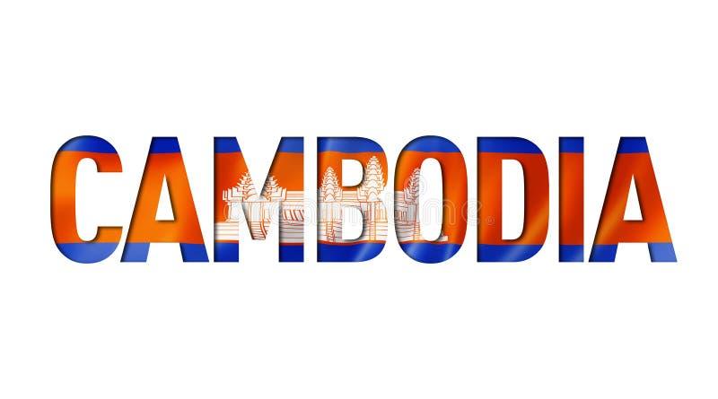 Cambodian flag text font stock illustration