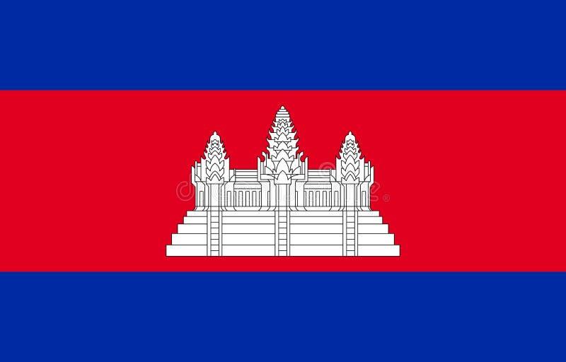 Cambodian national flag. Vector illustration. Phnom Penh stock illustration