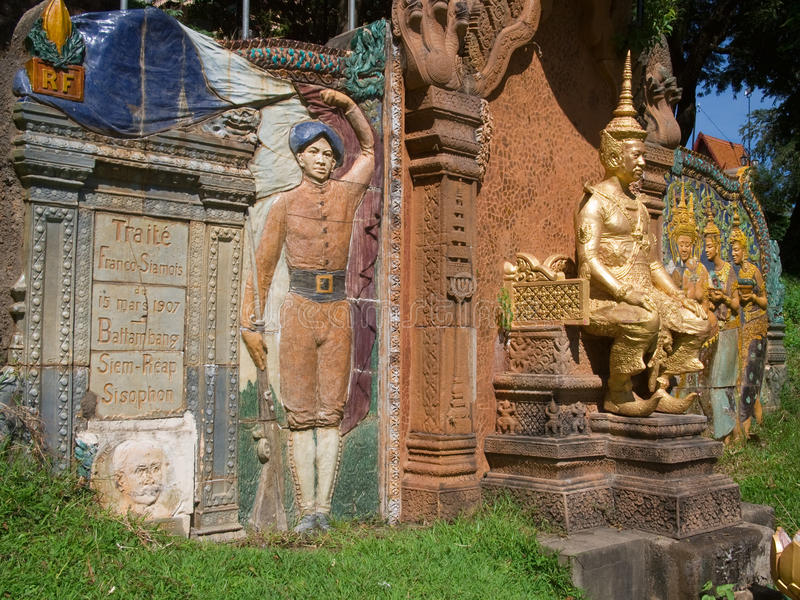 Download Cambodian-Thai Memorial In Phnom Penh Stock Image - Image: 23071765