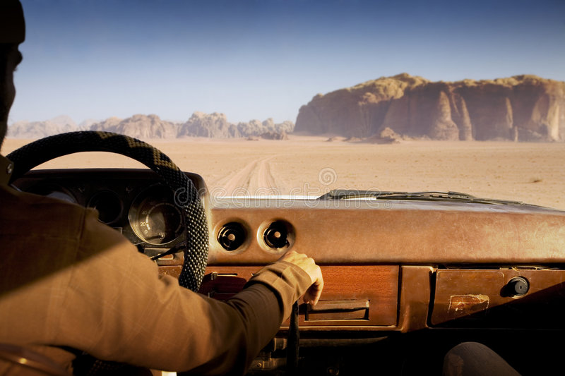 Camel trophy royalty free stock image