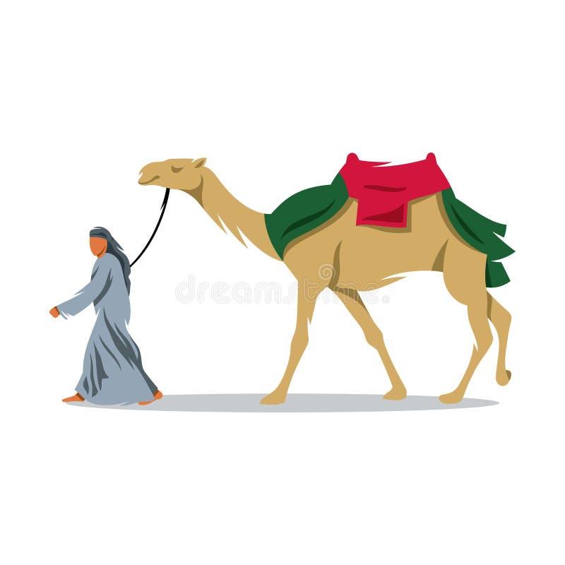Cameleer Ilustração do vetor ilustração royalty free