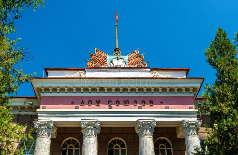 Camera dei sindacati a Biškek, Repubblica Kirghiza fotografie stock libere da diritti
