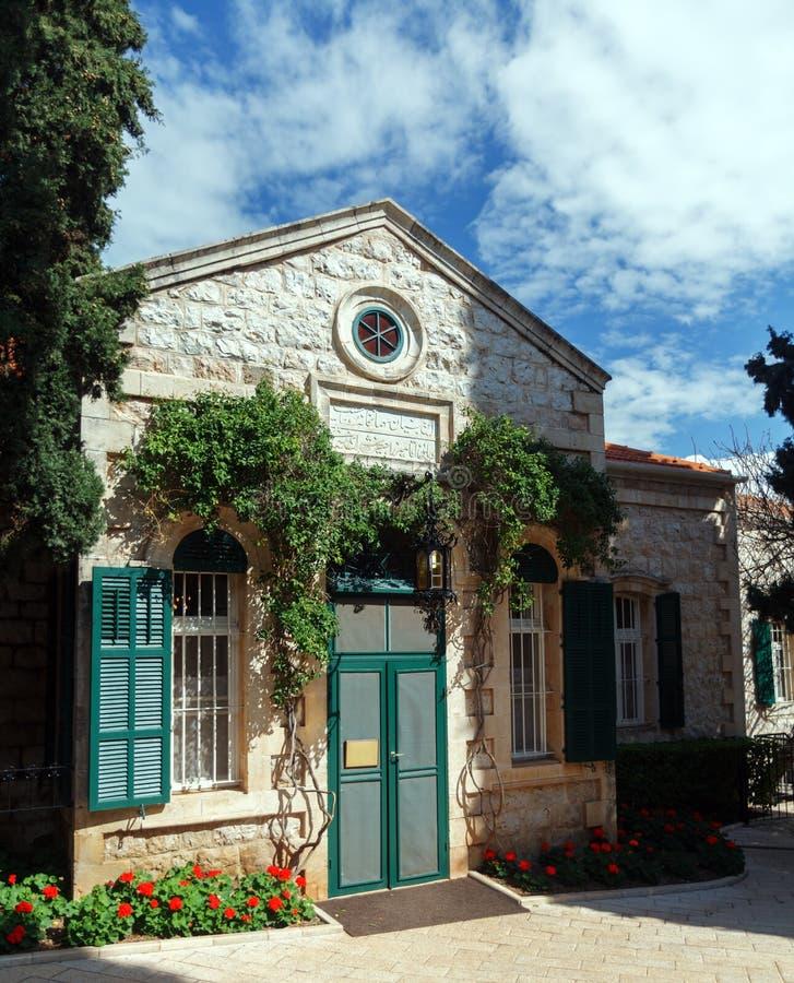 Camera di Bab, giardino di Bahai fotografie stock libere da diritti