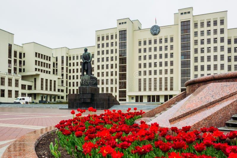 Camera di governo sul quadrato di indipendenza belarus fotografia stock libera da diritti