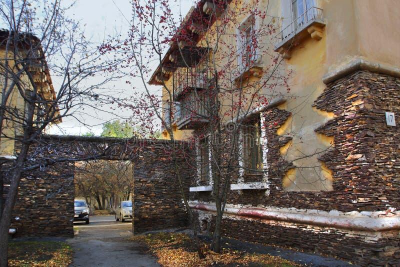 Camera sulla via di Mendeleev nella città di Magnitogorsk, Russia fotografia stock