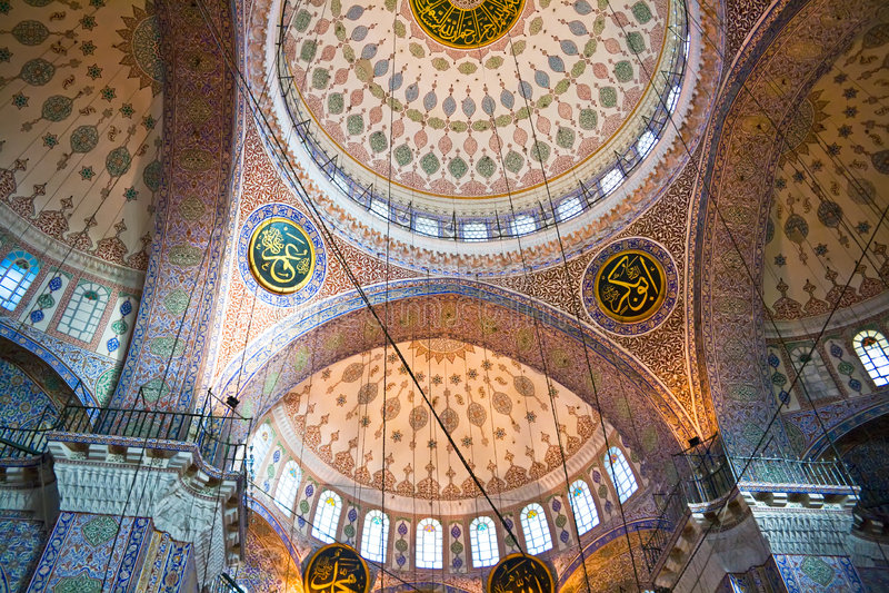 cami meczetu yeni zdjęcie royalty free