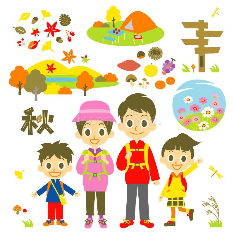 Caminar a la familia del otoño ilustración del vector