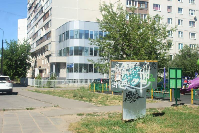 Caminhada a Korolev Escritório na rua de Gorky foto de stock
