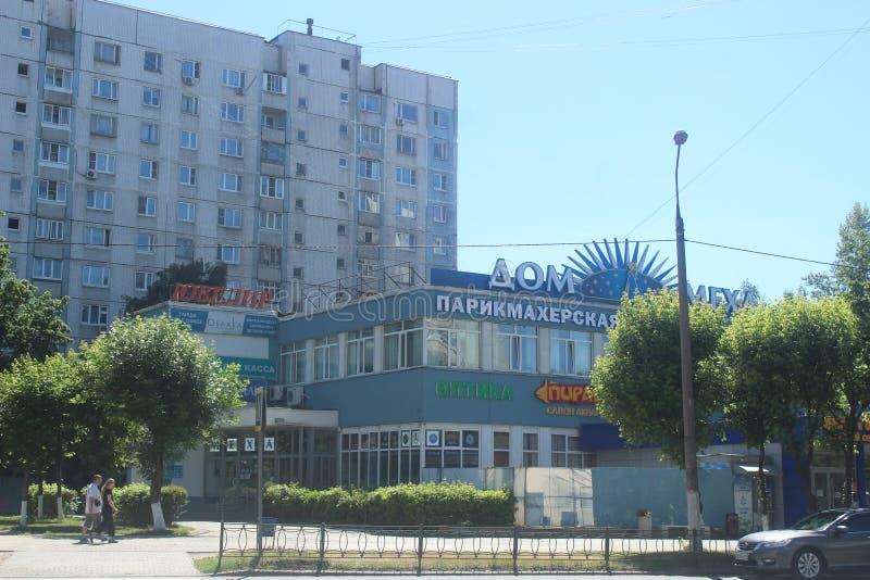 Caminhada a Korolev Rua de Isaeva Casa da pele fotografia de stock