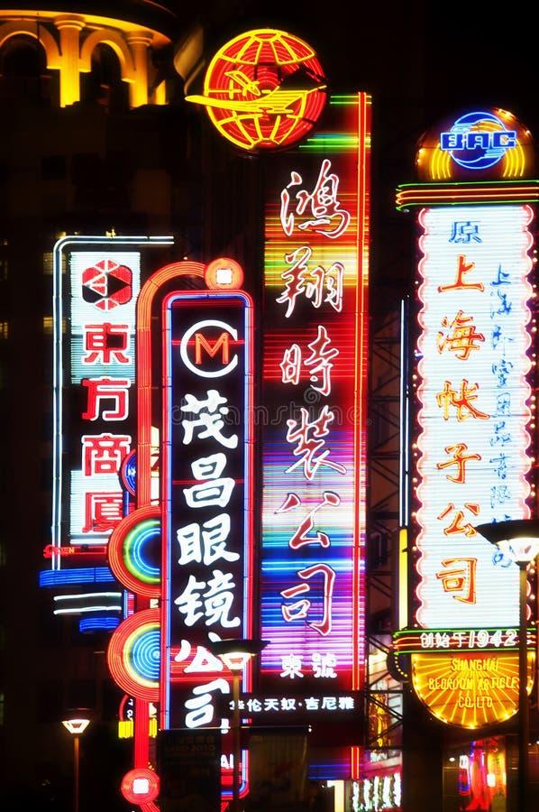 Camino de Nanjing, Shangai