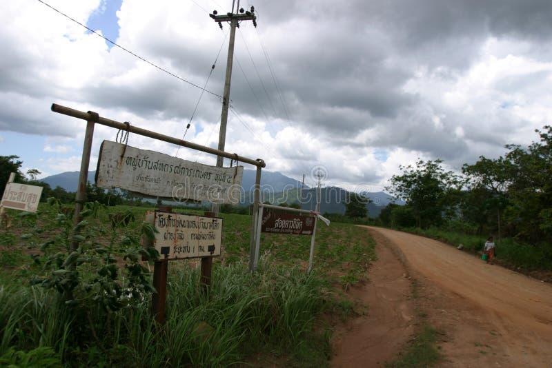 Camino de tierra rural Tailandia foto de archivo libre de regalías