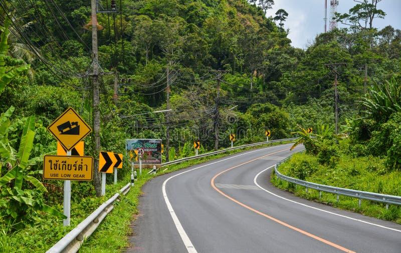 Camino rural en Phuket, Tailandia foto de archivo