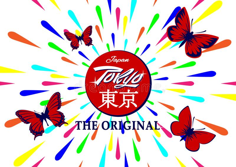 Camisa de la impresión del lema de Tokio stock de ilustración