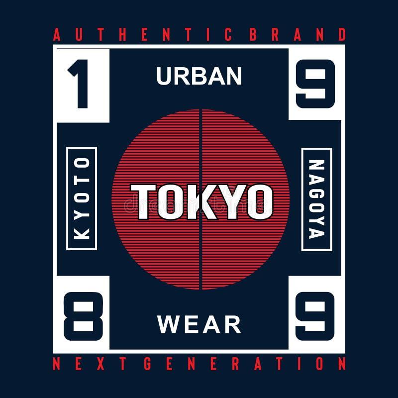 camiseta auténtica del diseño de la tipografía de la siguiente generación de Kyoto de la marca ilustración del vector