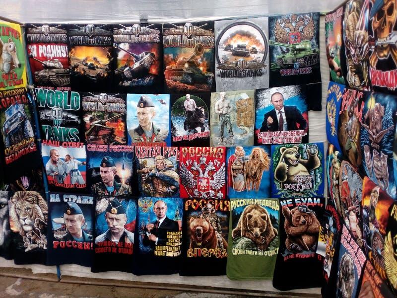 Camisetas rusas con Putin foto de archivo libre de regalías