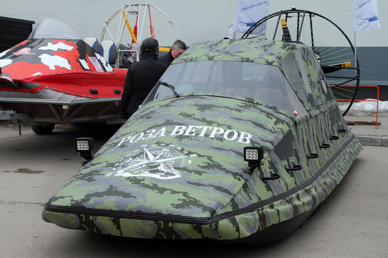 Camouflage airboats `Wind Rose` - Production Company `high technologies`. Russia. Perm. royalty free stock photography