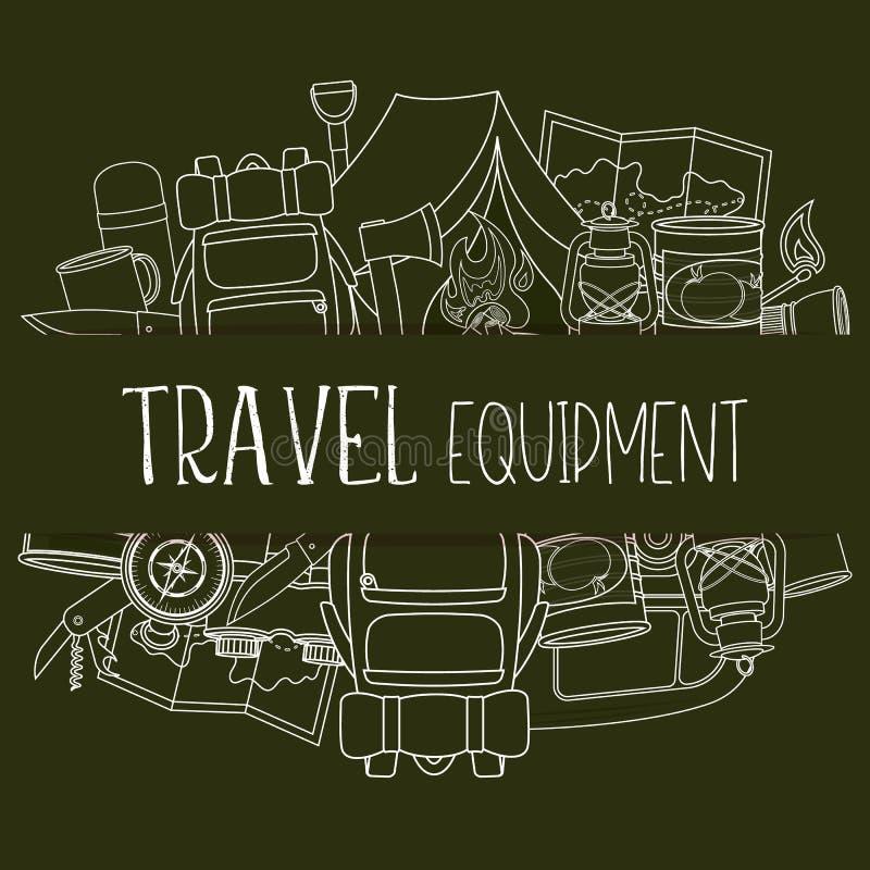 Campa och turismutrustning vektor illustrationer