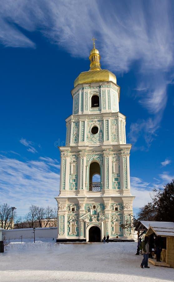 Campanario de una iglesia de Sofía imágenes de archivo libres de regalías