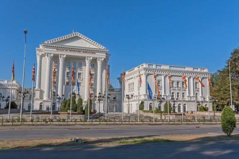 Campidoglio dello stato di Skopje fotografia stock