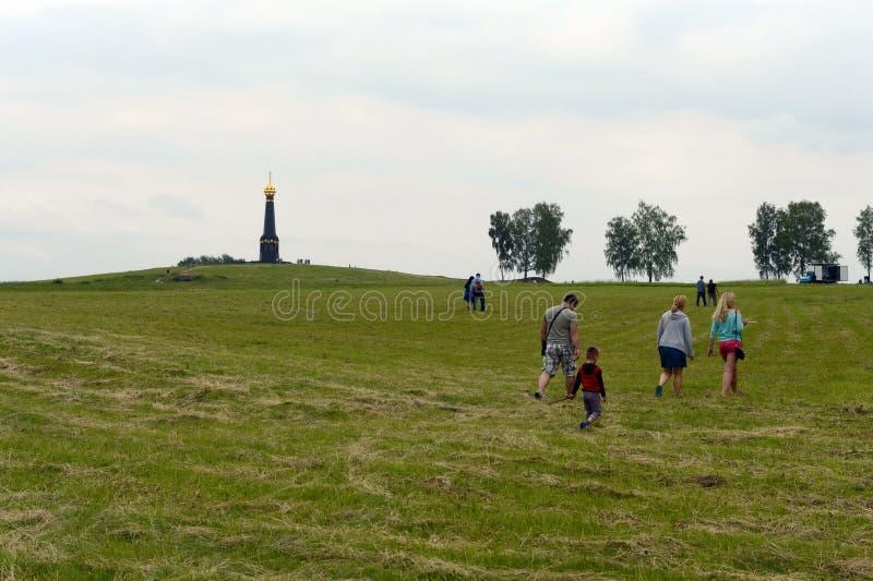 Campo de Borodino Uma vista do monumento principal aos soldados do russo, heróis da batalha de Borodino, na bateria de Rayevsky fotos de stock royalty free