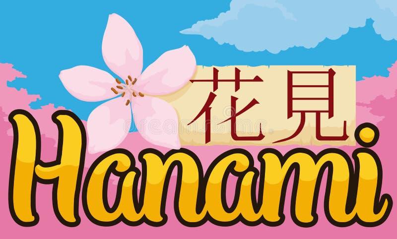 Campo hermoso de Cherry Trees, de la flor y de la voluta para Hanami, ejemplo del vector ilustración del vector