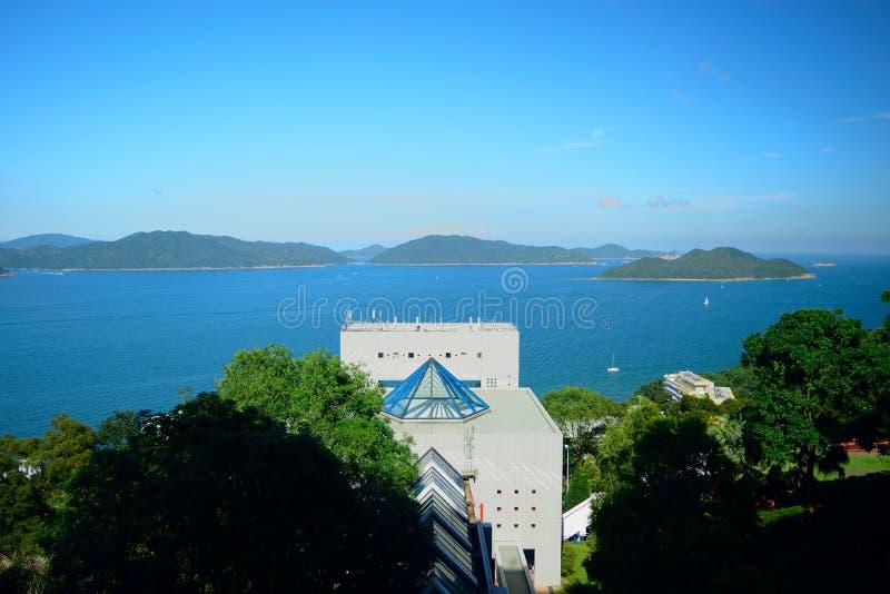 Campus de HKUST image libre de droits