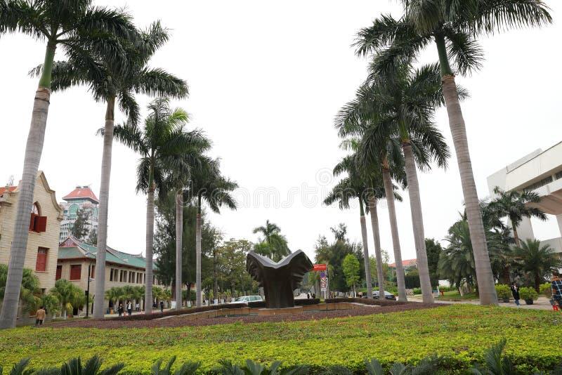 Campus de la universidad de Xiamen fotografía de archivo