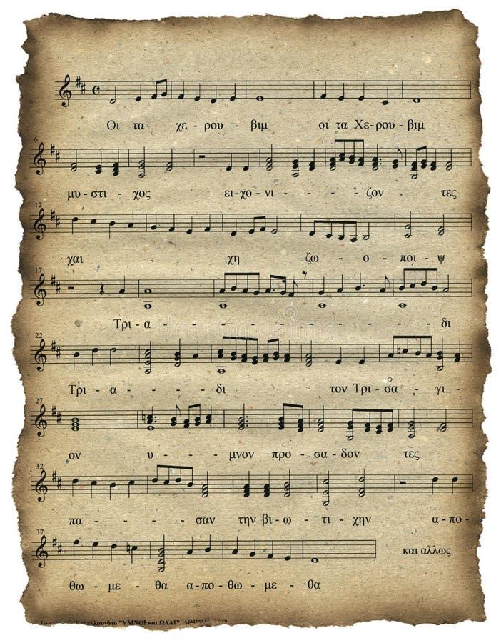 Canção do Cherub ilustração royalty free