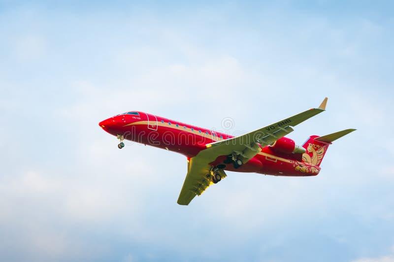 Canadair regionalności strumień VQ-BNB linia lotnicza Rusline obrazy stock
