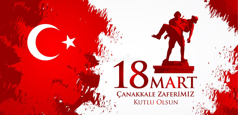 Canakkale zaferi 18 Mart. Translation: Turkish national holiday of March 18, 1915 day the Ottomans Canakkale Victory royalty free illustration