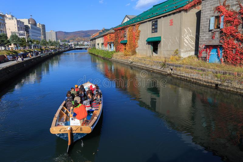 Canal d'Otaru au Hokkaido, Japon photographie stock