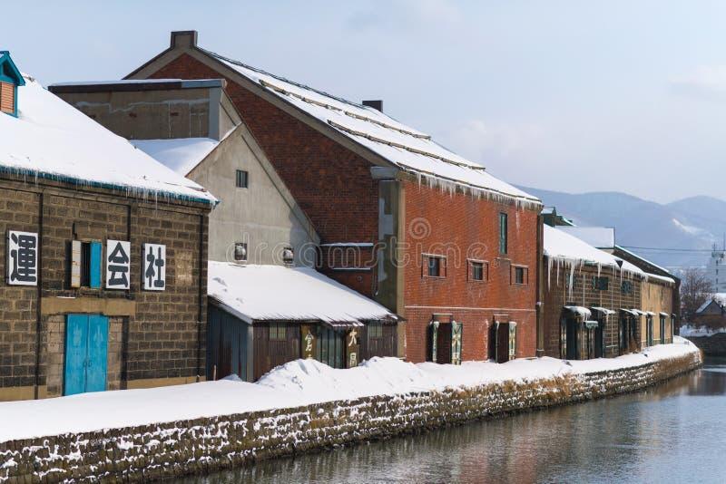 Canal d'Otaru du Hokkaido, Japon images stock