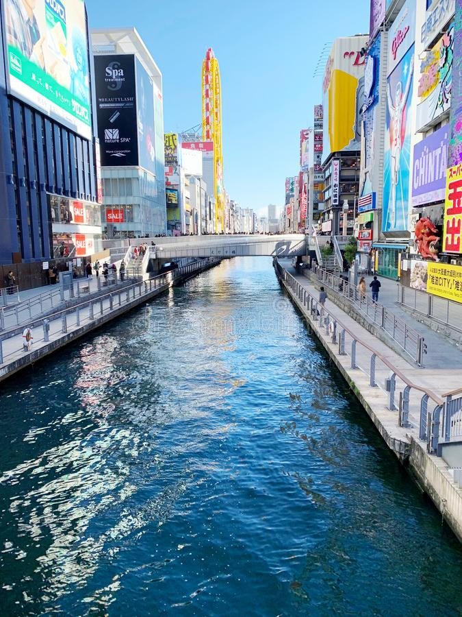 Canal de Dotonbori, à Osaka images libres de droits