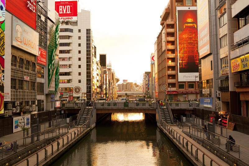 Canal de Dotonbori photos stock