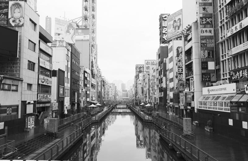 Canal de Dotonbori photographie stock
