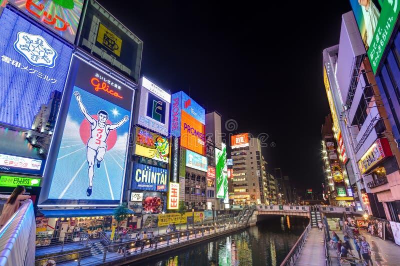 Canal de Dotonbori vers le pont d'Ebisubashi - Osaka, Japon images stock