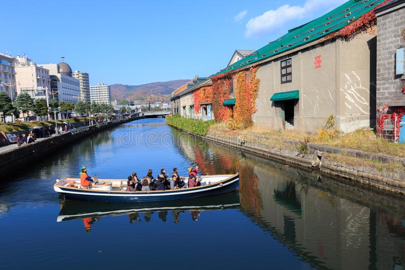 Canal de Otaru en Hokkaido, Japón imagen de archivo