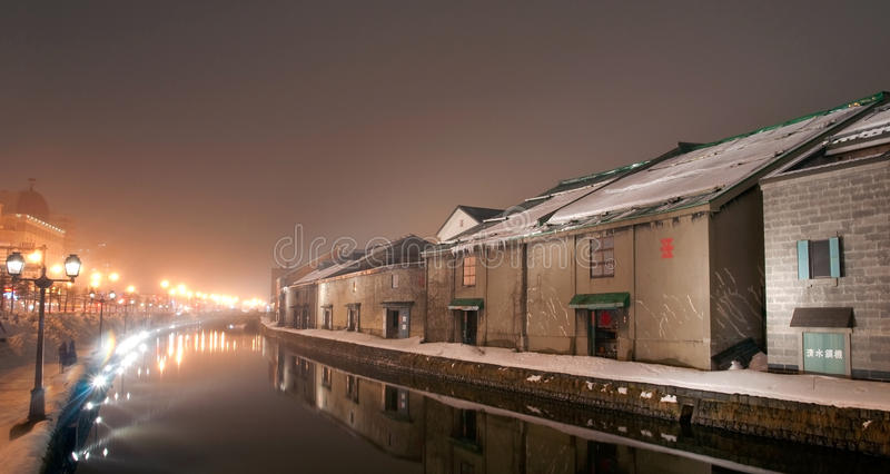 Canal de Otaru en invierno foto de archivo libre de regalías