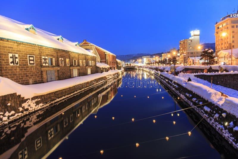 Canal de Otaru na noite imagens de stock royalty free