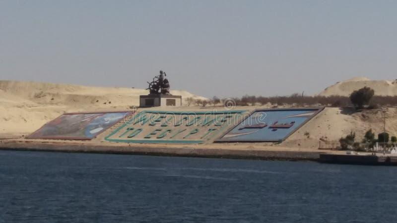 Canal de Suez, Egipto fotografía de archivo