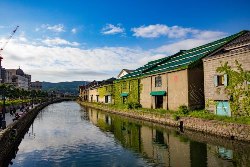 Canal Hokkaido Japon d'Otaru photos libres de droits